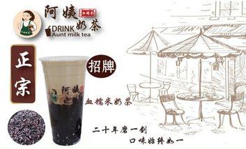 【上海】阿姨奶茶-淘最上海-美团