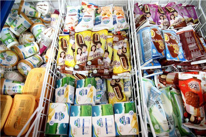 本店专售伊利各种冰糕,冰淇淋,和路雪梦龙,可爱多等冷饮.