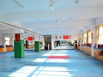 河南省国技跆拳道俱乐部(中原馆)