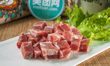 【西安】马王爷清真私房开锅羊肉-美团