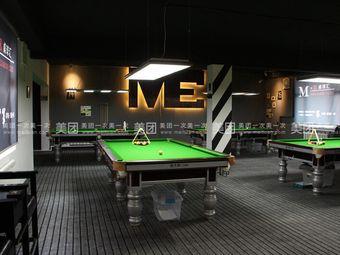 M.E桌球汇(华南1号球店)