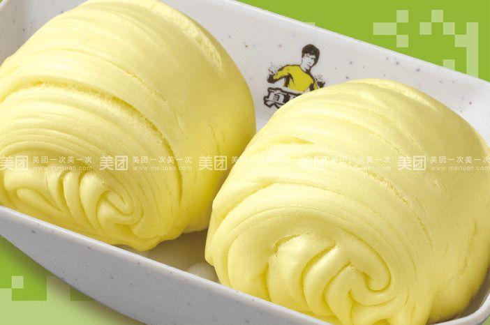 ZKF_GZ0081_團購(雞蛋花卷+瘦肉粉)-02