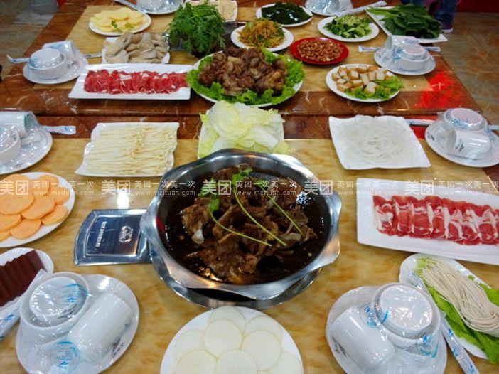 【廊坊东成老北京羊蝎子价格火锅】团购 地址家常菜酱插图片