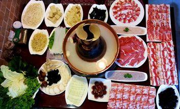 【沈阳】八旗涮肉-美团