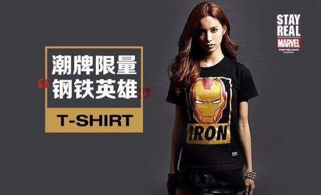 :全国今日团购:【STAYREAL | Avengers Man of Steel 钢铁英雄】Stayreal漫威正品潮流T恤-钢铁英雄包邮