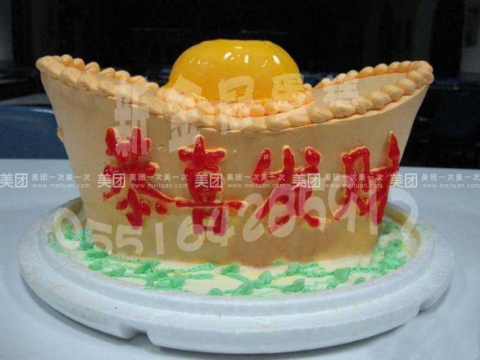 椭圆形欧式蛋糕图片