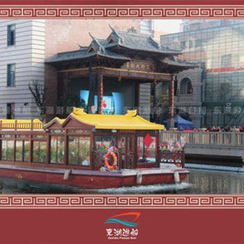 【洪山区】东湖游船汉街中心码头门票成人票-美团