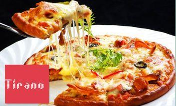 【上海】Pizza Tirano-美团
