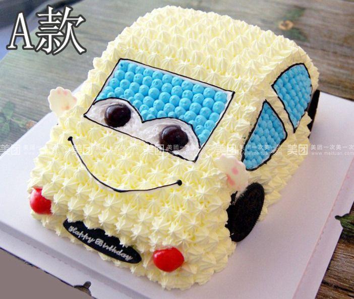 卡通个小汽车蛋糕
