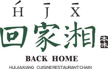 【广州等】回家湘-美团