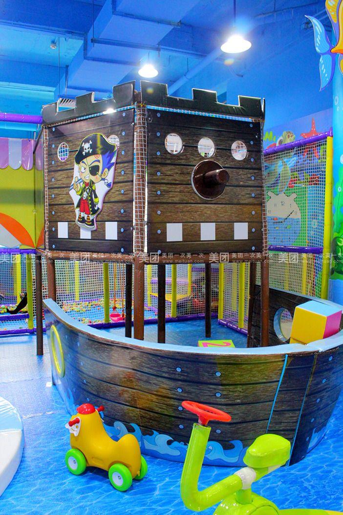 【广州童幻世界儿童乐园团购】童幻世界儿童乐园单次