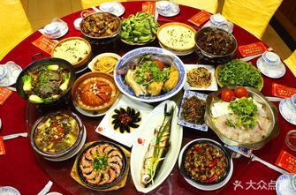 凤上坡徽菜馆