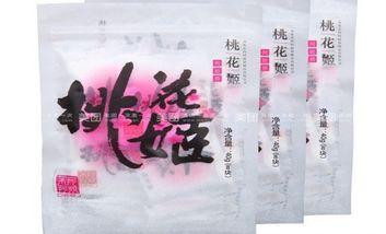 【北京等】东阿阿胶-美团