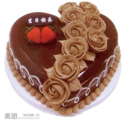 美食团购 蛋糕 可滋可丽   造型蛋糕可爱小熊   造型蛋糕温柔公主