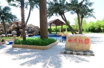 【安新县】白洋淀锦泰温泉度假村周末门票+自助餐成人票-美团