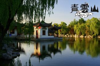 【安丘市】青云山民俗游乐园-美团