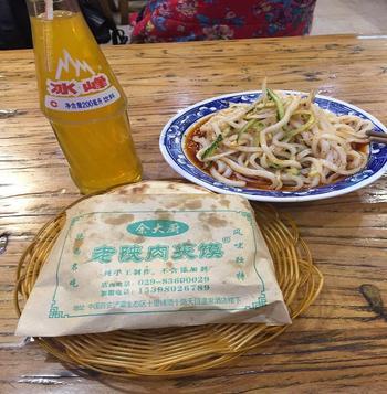 【西安】余大厨老陕肉夹馍-美团