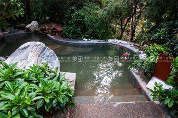 【富民县】明熙森林温泉1次平日套票亲子票2大1小-美团