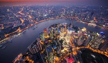 【陆家嘴】上海中心大厦118层观光厅票(成人票)-美团