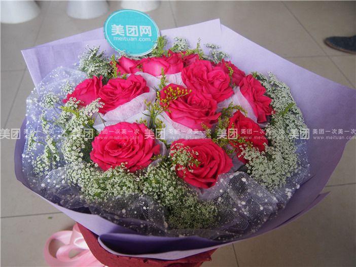 玫瑰花 包装 图解 视频