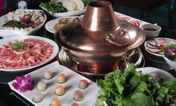 【北京】秋之原涮肉坊-美团