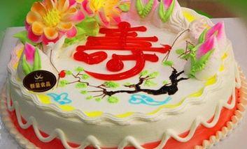 【曹县等】味真美蛋糕屋-美团