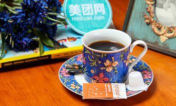 【崇州等】悦咖啡-美团
