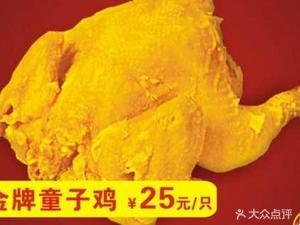 富川瑶族自治县有什么好吃的