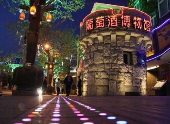 【湛山/太平角】青岛葡萄酒博物馆-美团