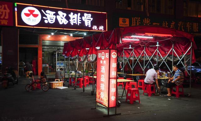 :长沙今日团购:【酒品排骨】2-3人套餐,提供免费WiFi