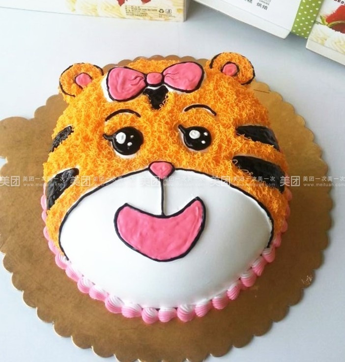 美食团购 蛋糕 白塔区 蜜滋园diy主题蛋糕   卡通蛋糕  规格   蛋糕