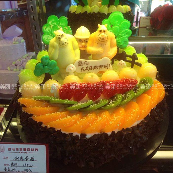 甜之焙手工制作蛋糕