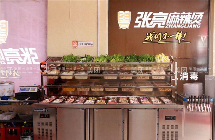 张亮麻辣烫餐饮有限公司创建于2008年,是一家集品牌管理、餐饮研发、原料供应、连锁加盟于一体的餐饮连锁企业。自创建之初,以为百姓提供安全、放心的美食,弘扬中华饮食文化为企业经营宗旨,经过短短数年的发展,现已拥有600余家连锁门店,创建了强势的龙江餐饮品牌。张亮麻辣烫主要分布在黑龙江省、吉林省、辽宁省、河北省、山东省、内蒙古自治区、广东省等,2013年市场版图扩张到海南和新疆,并在吉林、辽宁、内蒙古设立分公司。    张亮麻辣烫选用多位名贵中草药熬制为汤,用料考究,味鲜汤美。加之各种蔬菜豆制品菌类藻类等