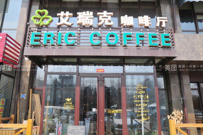 欧式咖啡店门头图片