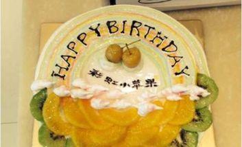 【滁州等】梦十七蛋糕连锁-美团