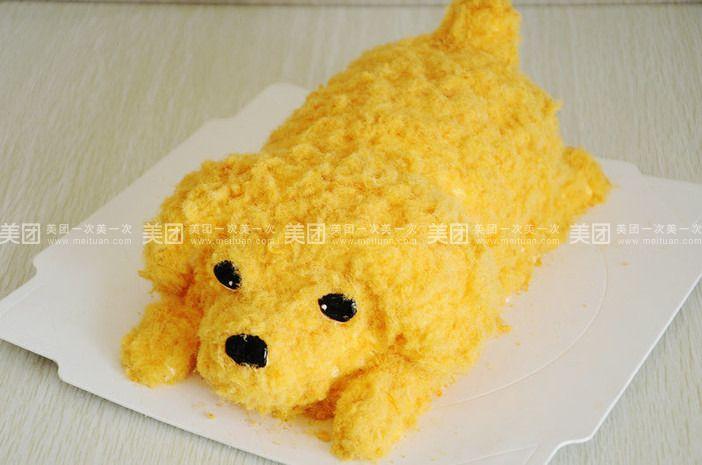 【北京麦田蛋糕团购】麦田蛋糕卡通狗蛋糕团购|图片