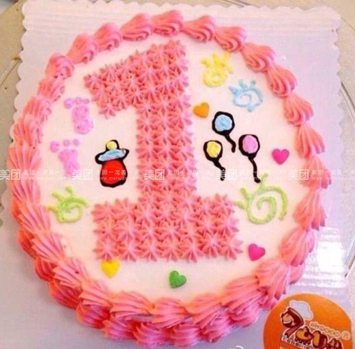 幼儿亲子手工制作蛋糕步骤