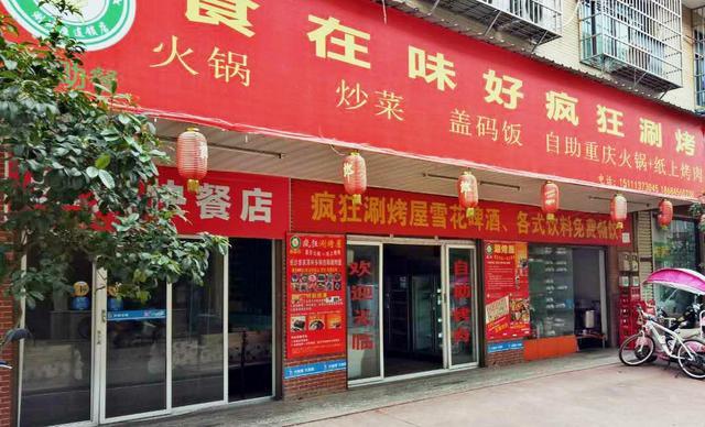 美团网:长沙今日自助餐团购:【疯狂涮烤屋】二人自助餐,提供免费WiFi