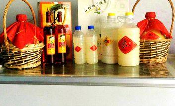 【安丘等】含香糯米酒-美团
