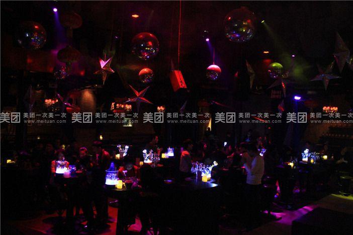 【秦皇岛本色2046酒吧团购】本色2046酒吧3-4人餐团购
