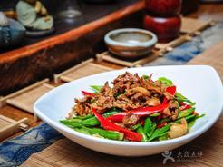 :长沙今日长沙好自助餐团购:康园茶舍[天心区]3-4人餐,提供免费WiFi