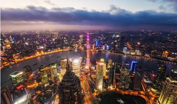 【陆家嘴】上海环球金融中心观光厅94层门票+97层门票+100层门票(成人票)-美团