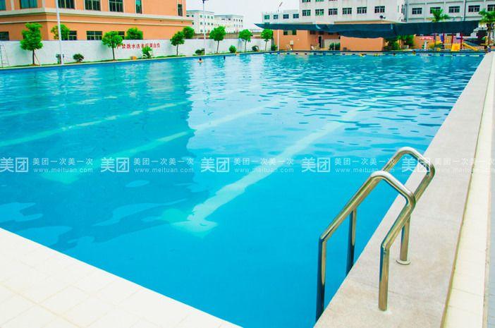 和平双凤游泳乐园