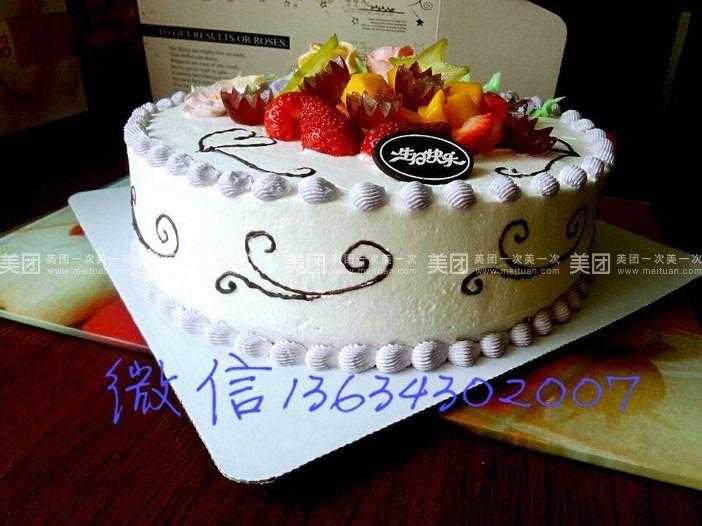 唯美私人蛋糕全部手工制作