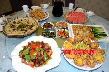 【茌平等】鸿运饺子-美团