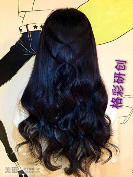 【西安格彩研创发型连锁团购】格彩研创发型连锁烫发