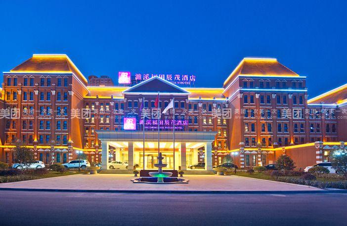 酒店外形按欧式建筑风格设计