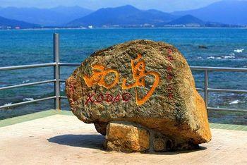 【天涯区】西岛旅游区门票+船票(成人票)-美团