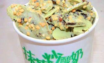 【大连等】遇见炒酸奶-美团