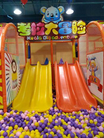【东湖区】考拉大冒险儿童主题乐园-美团